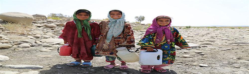 مشارکت در پویش آب رسانی به روستاهای مناطق سیستان وبلوچستان